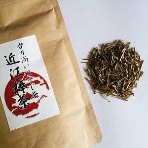 【送料無料】一番茶葉のみを使用。高級茶葉の茎の部分を丹念に焙じた香り高いほうじ茶◆近江棒茶◆50g