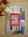 7種類の味がいろいろ楽しめる!ひこにゃん茶 色いろ14Pお試しセット【送料無料】【緑茶】【煎茶】【お ...