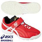 野球トレーニングシューズ 大谷翔平モデル アシックス スターシャインTR 1124A004 600 クラシックレッド×ホワイト