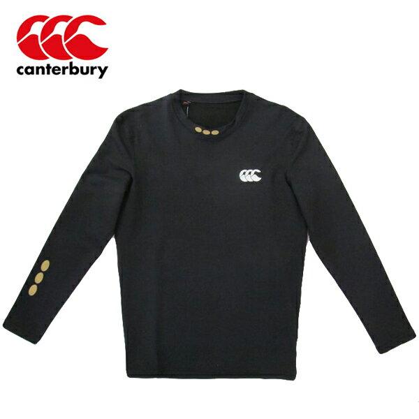 カンタベリー COLD長袖クルーネックシャツ ラグビーインナーウエア 冬用 RG40780 19 ブラック XLサイズ canterbury  訳あり