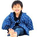 宮田織物 はんてん 子供 半纏 こども 130cm 140cm 150cm 日本製 冬 中わた綿80%・ポリエステル20% エンジのみ