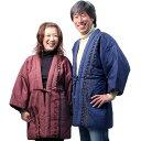 宮田織物 はんてん 半纏 たてパッチ メンズ レディース 日本製 冬 中わた綿80%・ポリエステル20% 全6色