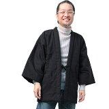 宮田織物 はんてん 半纏 麻の葉 あさのは メンズ 日本製 冬 中わた綿100% 黒 フリー