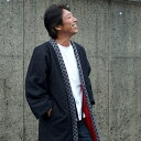 宮田織物 はんてん 半纏 狐火 きつねび メンズ レディース 日本製 冬 中わた綿100% 黒/赤 フリー ロング丈