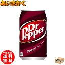 コカコーラ ★日本品★ドクターペッパー350ml缶×24本