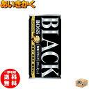 サントリー BOSSボス 無糖 ブラック185g缶×30本【賞味期限:2022年2月】