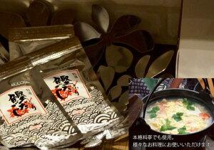 特選 鰹ふりだし、てまごこちカレーを作る一流シェフいちおし!お味噌汁の味が変わります!!...