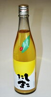 宮崎県産 どぶろく リキュール 爽やかな日向夏果汁の中にどぶろくの風味がやさしい和風リキュールです『しこたま どぶろくリキュール』(甘口)720ml どぶろく リキュール 日向夏 アルコール度数6%