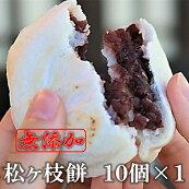 松ヶ枝餅1