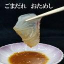 フンドーキン ウェルサポ 糖質ゼロごまドレッシング(180ml*2本セット)【carbo_4】【フンドーキン】