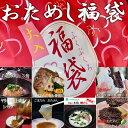 【美食ファクトリー 蔵出し醤油と美味しい米ギフト】景品・まとめ買いお見積歓迎  食品
