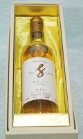 超限定★幻のワイン♪これで最後!五一わいん「ザ・ゴイチ貴腐1999」720ml