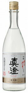 2011年11月23日発売!宮坂醸造・真澄「しぼりたて生原酒・吟醸あらばしり」720ml