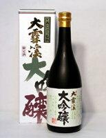 大雪渓大吟醸「美山錦」(720ml)