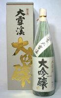 大雪渓大吟醸「美山錦」(1.8L)