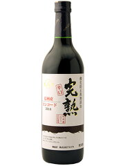 アルプスワイン「新酒・完熟コンコード(赤/辛口)2014」(720ml)旬醸から完熟に名前が変わりました