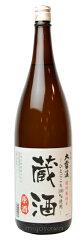 大雪渓 蔵酒 (1.8L)