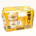 キリン 一番搾り「松本山雅FC J1昇格記念デザイン缶」350ml(6缶パック)