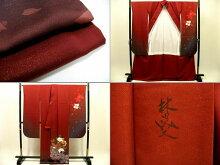 正絹振袖(臙脂)・長襦袢・袋帯・帯揚げ・帯締め・重ね衿/6点セット/作家物