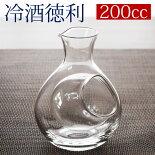 ガラス冷酒徳利200cc(1合)氷ポケット付食洗機対応