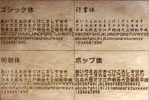 〔現在、ご注文後、約2週間後の出荷予定です。〕≪名入れ無料≫彫刻名入れ銘木手彫り箸一膳【楽ギフ_包装】【RCP】fs3gm