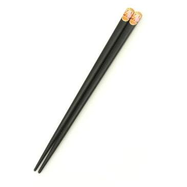 【 \楽天スーパーSALE価格/ 】天然木製 箸 マトリョーシカ リトルネーブル オレンジ 18cm