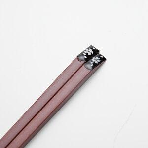 天然木製 お箸 四角箸 箸 おはし 天削桜 黒 漆塗り 23cm 和風