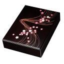 紀州塗り 尺1寸 木製板蓋文庫 京桜(A4判)