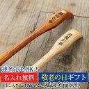 【送料無料】GENE(ジェーン)ドットH2064 オレンジ 繰り返し使える Kuudom
