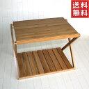 下段を荷物置きとして使用できます。\送料無料/ダブルデッキ バンブーテーブル 折りたたみ式