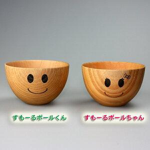 天然木製 ニコニコすもーるボール ナチュラル【10P01Mar15】