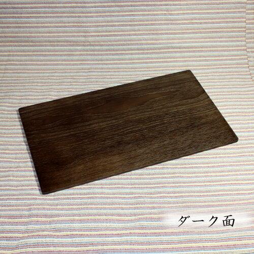 みよし漆器本舗『天然木製リバーシブルティーマット』