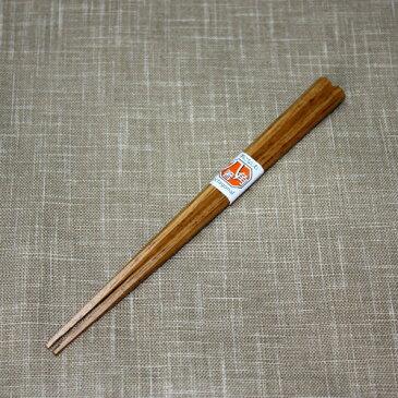 天然木製 子供箸 八角 栗 16.5cm