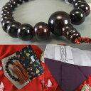 男性用お数珠と数珠入れ、ふくさの3点セット ■送料無料■