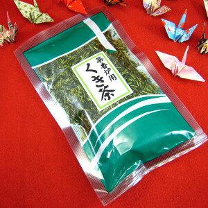 茶香炉専用の茶葉です。香りが違います。焦げにくい茎茶を使用しています。「幸せの香り」ほう...
