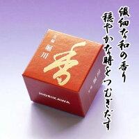 芳輪−堀川−
