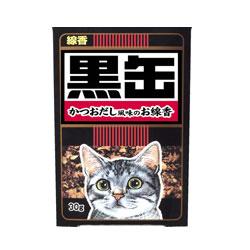アイシアとカメヤマがコラボ黒缶が線香になりました。故人の好物シリーズ 黒缶線香(かつおだ...