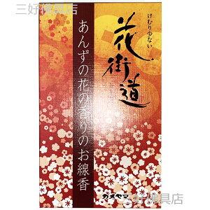 真田丸『あんずの花の香りのお線香』