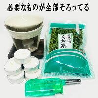 白萩茶香炉セット