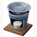 茶香炉 藍 電気式では出せない直火だから出せる香り お香 香炉 茶香炉 お茶 ほうじ茶 手作り 手造り 元 和製アロマ アロマバーナー 店頭受取対応商品 和風アロマ