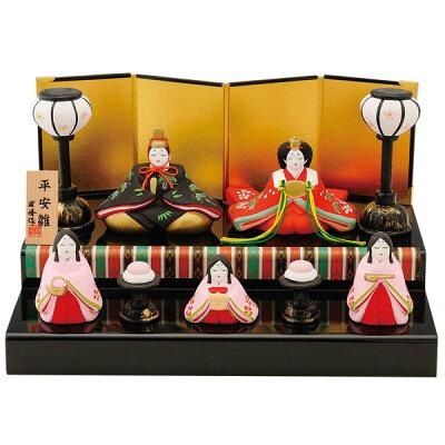 ひな祭りには欠かせないアイテムです■平安雅雛飾り(大) (段飾り)■ ひな祭り(雛人形・...