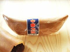 北海道で「中華まんじゅう」といえばこれ中華まんじゅう/北海道/人気