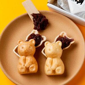 北海道クマの形をした最中セット印象に残るプチギフトにも【楽ギフ_のし】