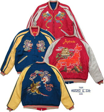 """KOSHO & CO.""SOUVENIR JACKET SPECIAL EDITION/港商(テーラー東洋)Early 1950s Style Acetate Souvenir Jacket""DRAGON & TIGER""דJAPAN MAP PRINT""港商 スペシャルエディション・アセテートスカジャン"