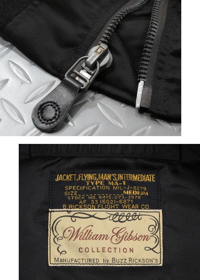 BUZZ RICKSON'S/バズリクソンズ JACKET, FLYING, INTERMEDIATE Type BLACK MA-1 1st DOWN FILLED William Gibson Collection ウィリアム・ギブソン コレクション、ブラックMA-1ファースト ダウンジャケット/ダウンMA-1Lot;BR14168