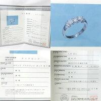 【質屋出店】【鑑別書付】ダイヤ1.05ctPt900(プラチナ)リング14.5号【】