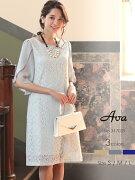 318035Avaパーティードレスフォーマルドレスナイトドレス袖付ドレス大きいサイズ小さいサイズLサイズSサイズ