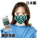 日本製不織布マスク【即日】日本製使い捨てマスク5枚入り 男性