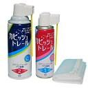 カビッシュトレール エアコンファン洗浄剤