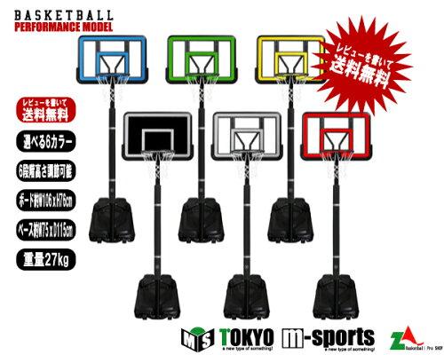 バスケットゴールミニバスから大人まで簡単に練習可能